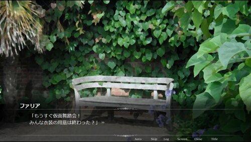 マスケラ・ファンタズマ Game Screen Shot2