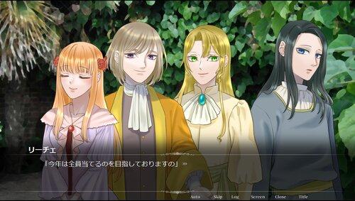 マスケラ・ファンタズマ Game Screen Shot3