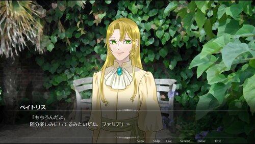 マスケラ・ファンタズマ Game Screen Shot4