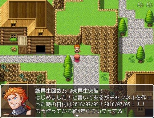 めちゃくちゃYoutubeチャンネルを宣伝してくるゲーム Game Screen Shot1