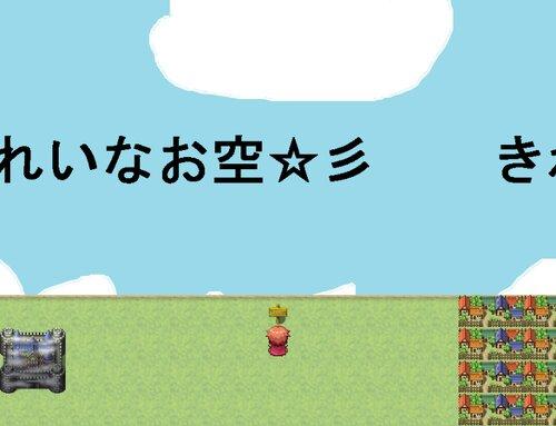 めちゃくちゃYoutubeチャンネルを宣伝してくるゲーム Game Screen Shot3