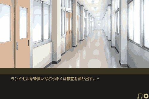 僕たちが爆発するまで あと1分(DL版) Game Screen Shot3