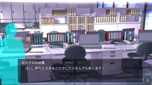 なんでも代行いたします Game Screen Shot
