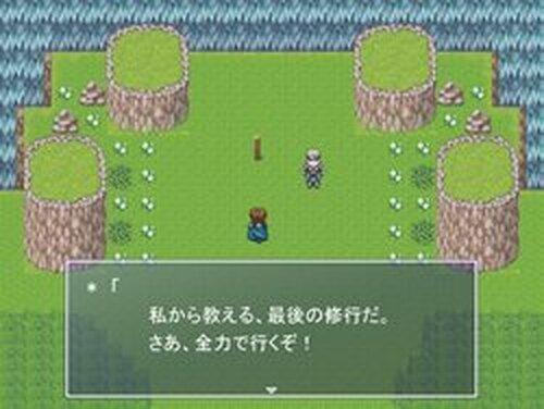 勇者が旅立つまでのちょっとした話 Game Screen Shots