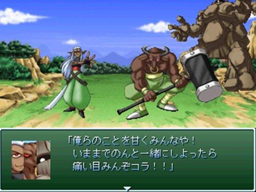 苔太(こけた)の大冒険 Game Screen Shot1