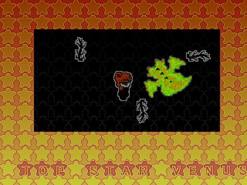 トップ・スター・ヴィーナス Game Screen Shot