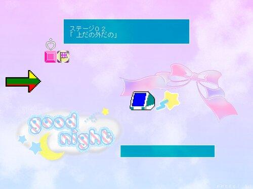 Usatyang!!!!! Game Screen Shot5