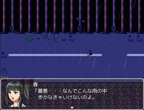 日常の犯人 Game Screen Shot