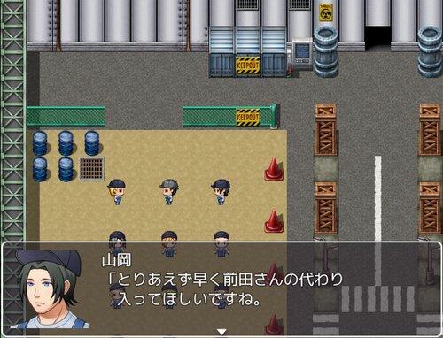 日常の犯人 Game Screen Shot3