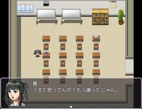 日常の犯人 Game Screen Shot5