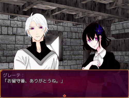 エンズ&グレーテ Game Screen Shot