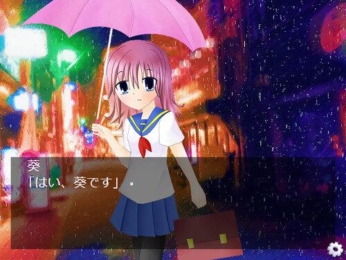相合傘 Game Screen Shot1