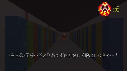 ダルマサンガコロシタ<ホラー> Game Screen Shot