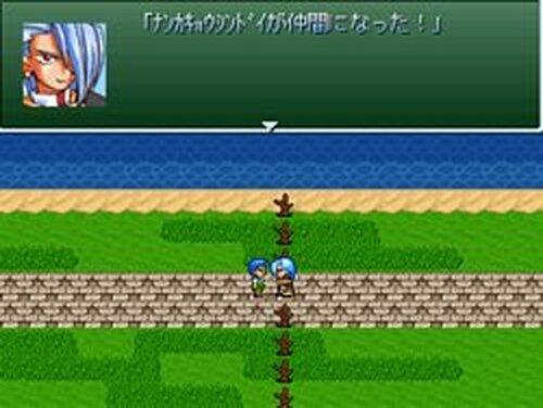 苔太(こけた)の大冒険 Game Screen Shots
