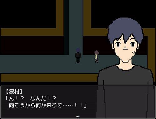 魔物がいる家 主人公すごいモード搭載 Game Screen Shot1