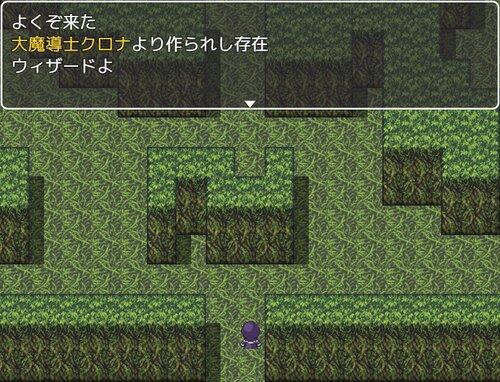 ウィザードの夢物語 Game Screen Shot1