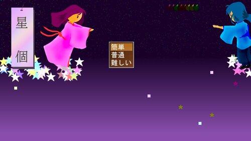 ロボネコの星集め Game Screen Shot3