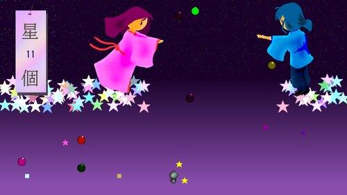 ロボネコの星集め Game Screen Shot4