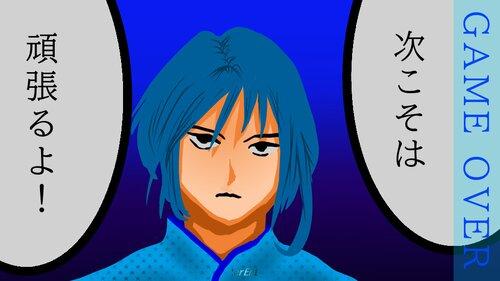 ロボネコの星集め Game Screen Shot5