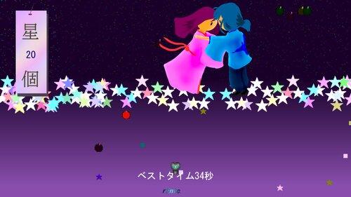 ロボネコの星集め Game Screen Shots