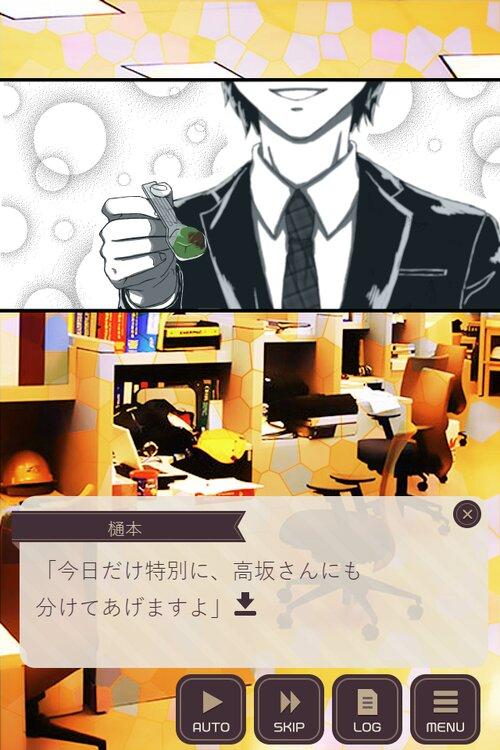 恋愛短篇集-星屑の小箱- Game Screen Shot1