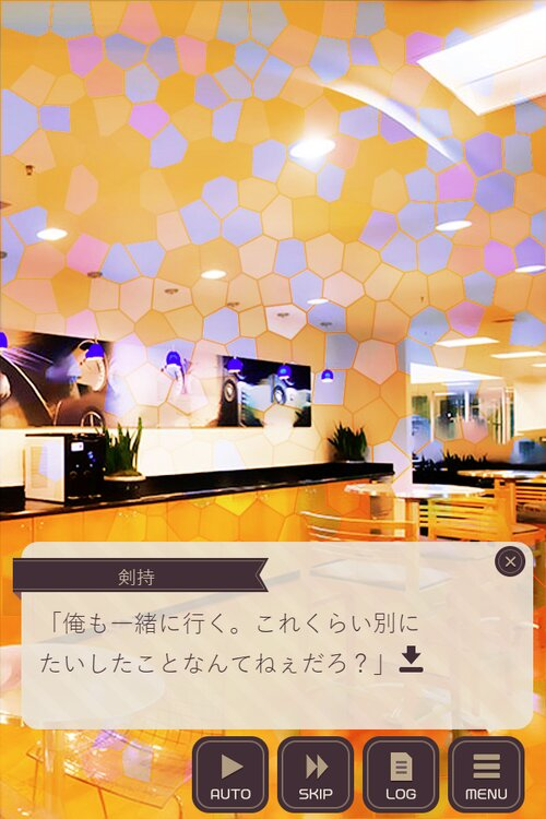 恋愛短篇集-星屑の小箱- Game Screen Shot2