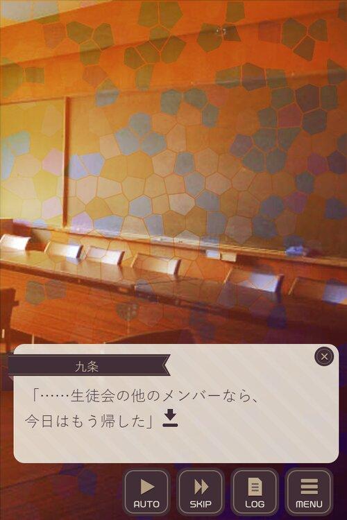 恋愛短篇集-星屑の小箱- Game Screen Shot4