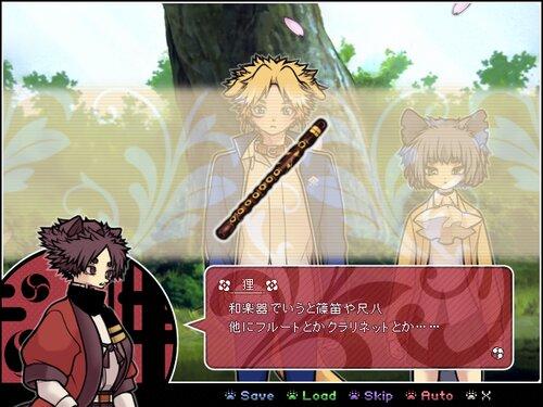 狸囃子, 第三噺 Game Screen Shot1