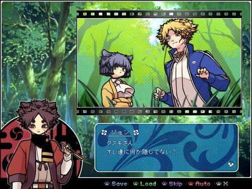 狸囃子, 第三噺 Game Screen Shot4