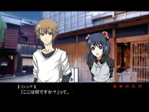 花香る夜の夢 Game Screen Shots