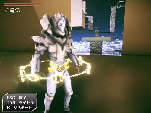 ゆめうつつ Game Screen Shot5