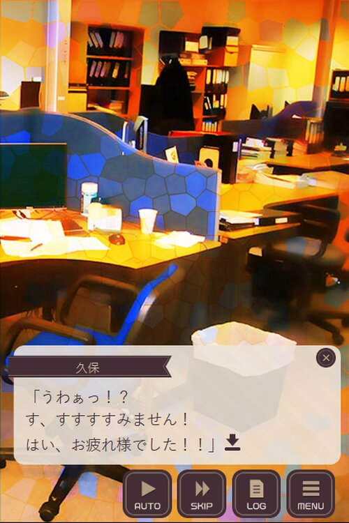 恋愛短篇集-星屑の小箱- ブラウザ版 Game Screen Shot2