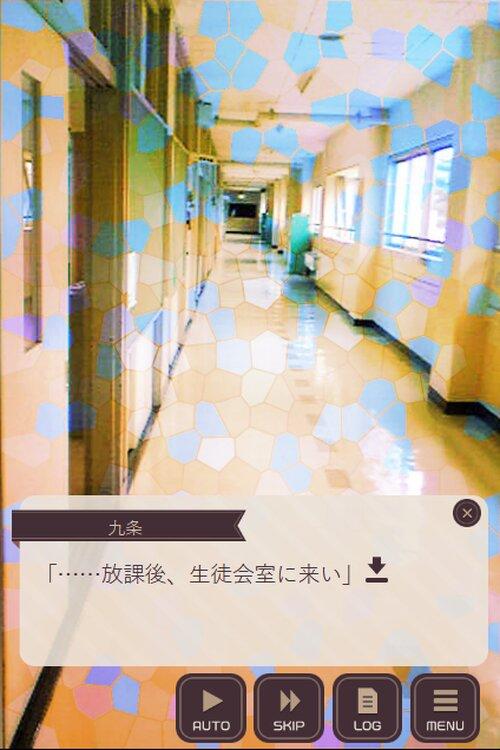 恋愛短篇集-星屑の小箱- ブラウザ版 Game Screen Shot3