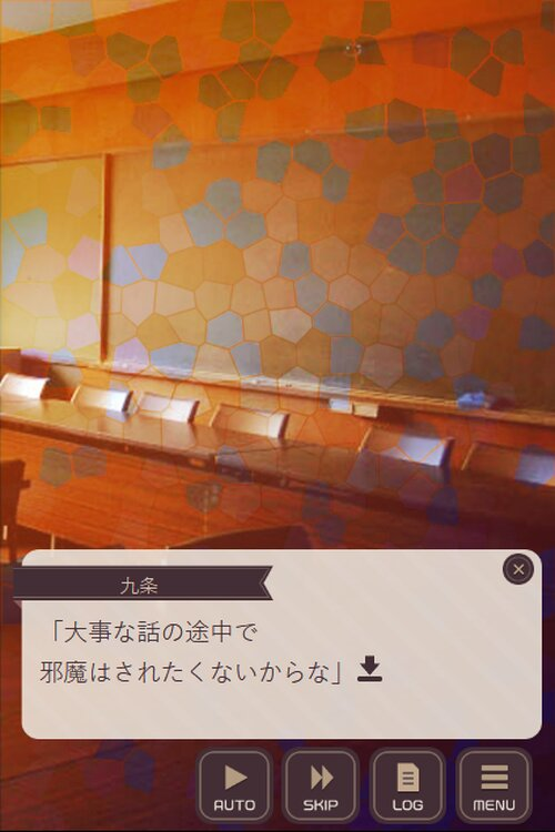 恋愛短篇集-星屑の小箱- ブラウザ版 Game Screen Shot5