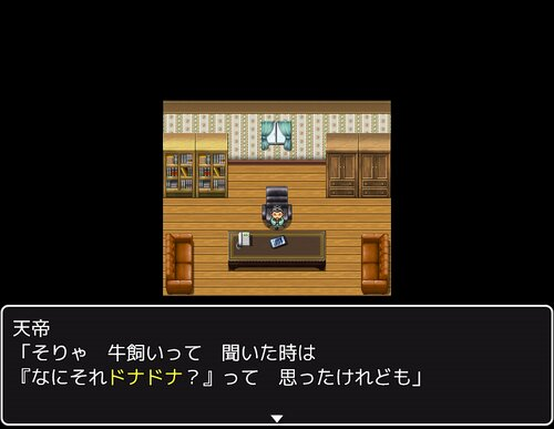 落ち着いて お父さん Game Screen Shot2