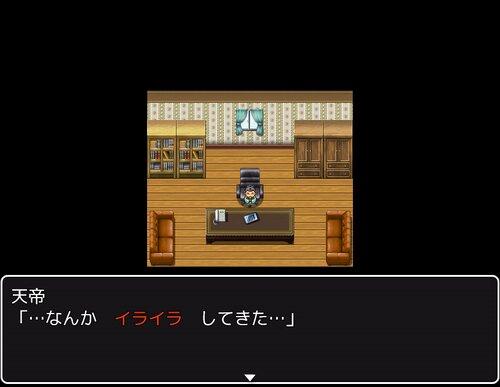 落ち着いて お父さん Game Screen Shot3