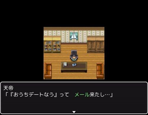 落ち着いて お父さん Game Screen Shots