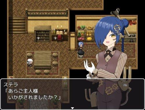 ミレニアムの護り手 Game Screen Shot4
