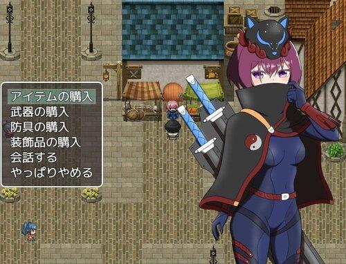 ミレニアムの護り手 Game Screen Shot5