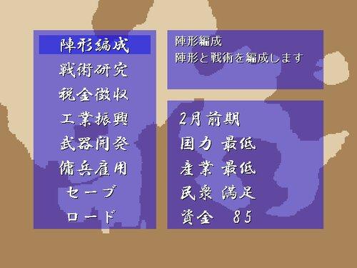 マスターコンバット Game Screen Shot4