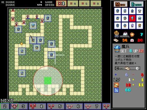 スーパータワーディフェンスウォーズ Game Screen Shot