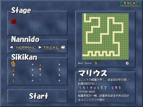 スーパータワーディフェンスウォーズ Game Screen Shot2