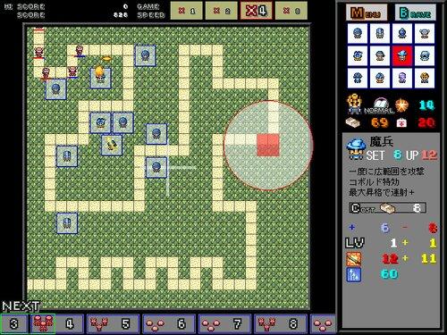 スーパータワーディフェンスウォーズ Game Screen Shots