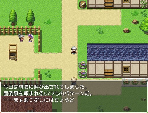 森を行く Game Screen Shot2