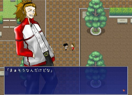 七日の距離 Game Screen Shot1