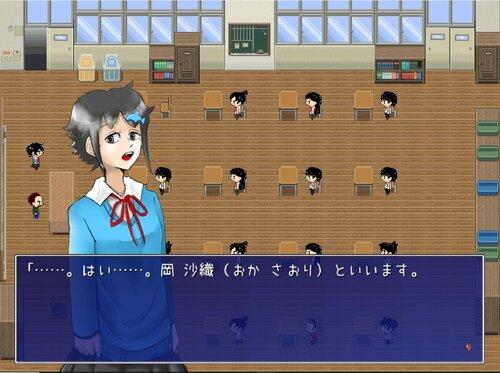 七日の距離 Game Screen Shots