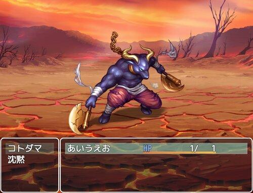 おギャグの錬金術士 Game Screen Shot3