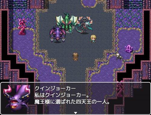 おギャグの錬金術士 Game Screen Shot5