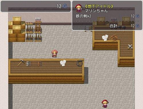 マッチポンプ武器工房 Game Screen Shot1