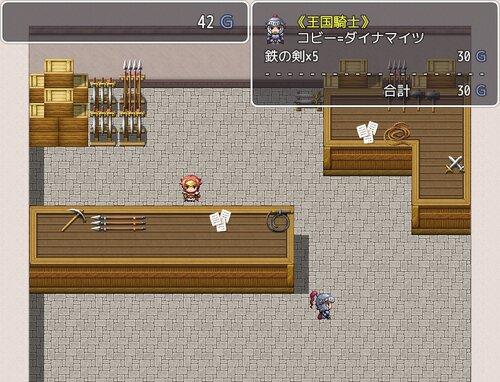 マッチポンプ武器工房 Game Screen Shot2